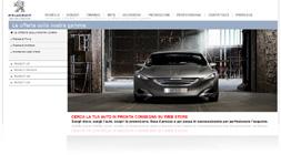 Promozioni Finanziamenti Peugeot Marzo 2012