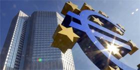 Eurotorre di Francoforte: sede della BCE