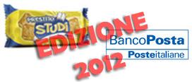 Prestito BancoPosta Studi: analisi dell'offerta 2012