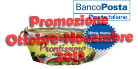 Prestito Prontissimo BancoPosta in promozione per titolari di Libretto postale