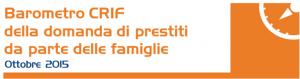 Barometro Crif Novembre 2015 - prosegue il trend positivo per la domanda di prestiti personali e finalizzati